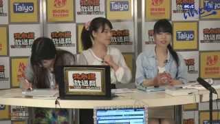アイドルユニット『ゆとり組』による新番組がスタート! ※今回は公開生...