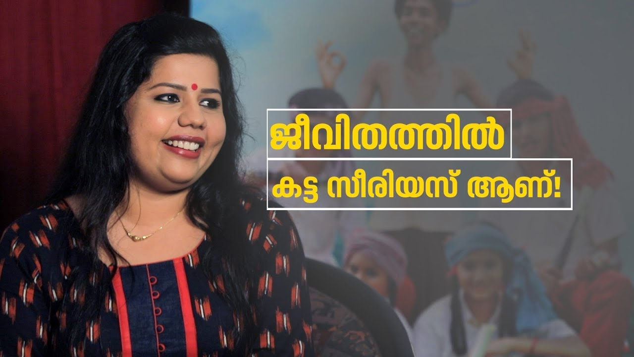Interview with Actress Sneha Sreekumar