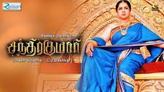 CHANDRAKUMARI   Mega Budget Tamil Serial   Radhika Sarathkumar   Sun TV   சந்திரகுமாரி