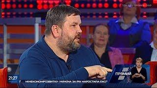 Зеленський одразу обдурив усіх своїх прихильників , – Андрій Полтава