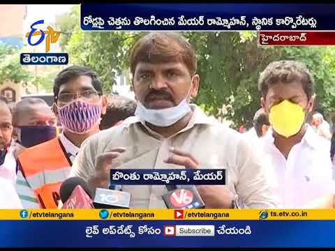 Will Impose Fine on People for Throwing Waste on Road   GHMC Mayor Bonthu Rammohan