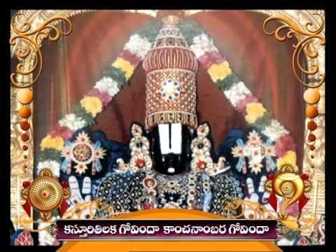 SVBC TTD-Govindanamalu
