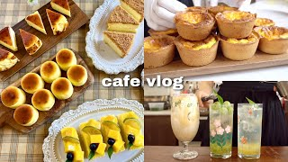 [cafe vlog] 카페사장브이로그, 치즈치즈한 치…
