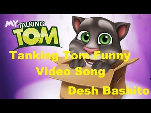 DeshBashito Song By Talking Tom || EPISODE 1 || Talking Tom || Funny Video || Smart Tube