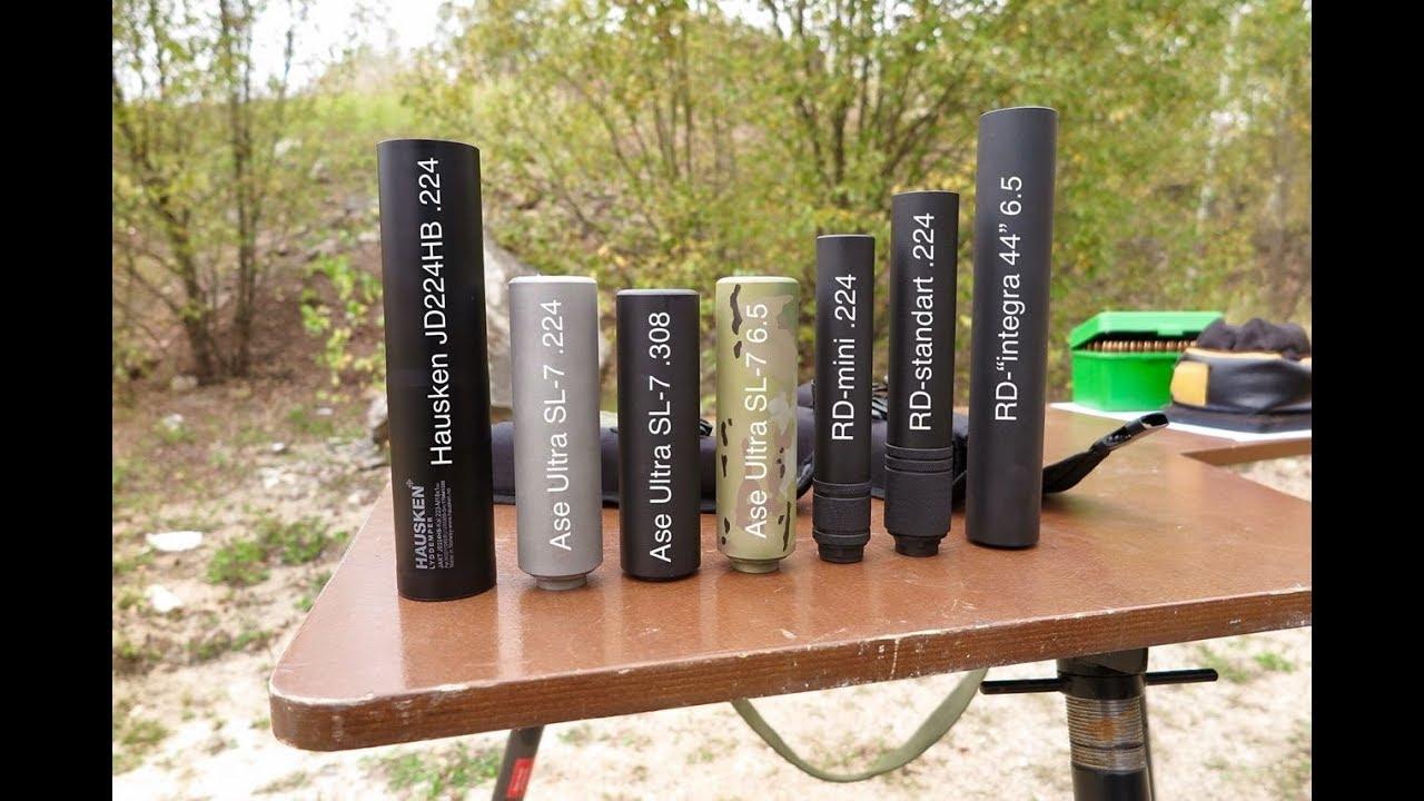 Дульный тормоз — устройство-компенсатор, предназначенное для уменьшения отдачи огнестрельного оружия, использующее кинетическую энергию пороховых газов, выходящих из дула вслед за выпущенным снарядом или пулей. Типы дульных тормозов. Активный. Реактивный. Активно-реактивный.