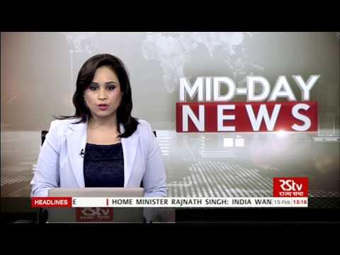 English News Bulletin – Feb 15, 2018 (1 pm)