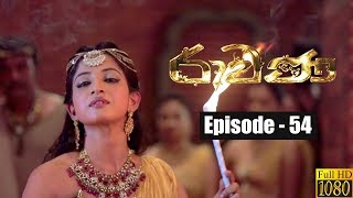 Ravana | Episode 54 08th June 2019 Thumbnail