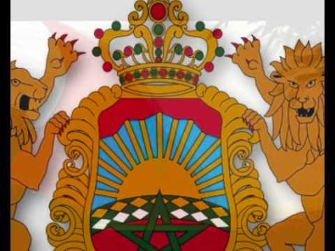 Kingdom of Morocco  المملكة المغربية