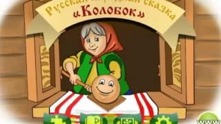 видео Краеведение в дошкольном образовательном учреждении