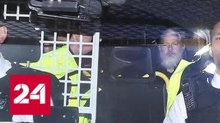 США выдвинули против основателя WikiLeaks 17 новых обвинений - Россия 24