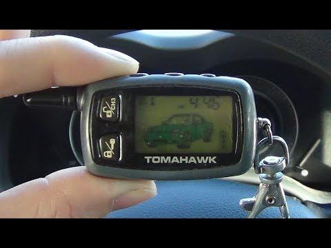 Как включить автозапуск на сигнализации томагавк