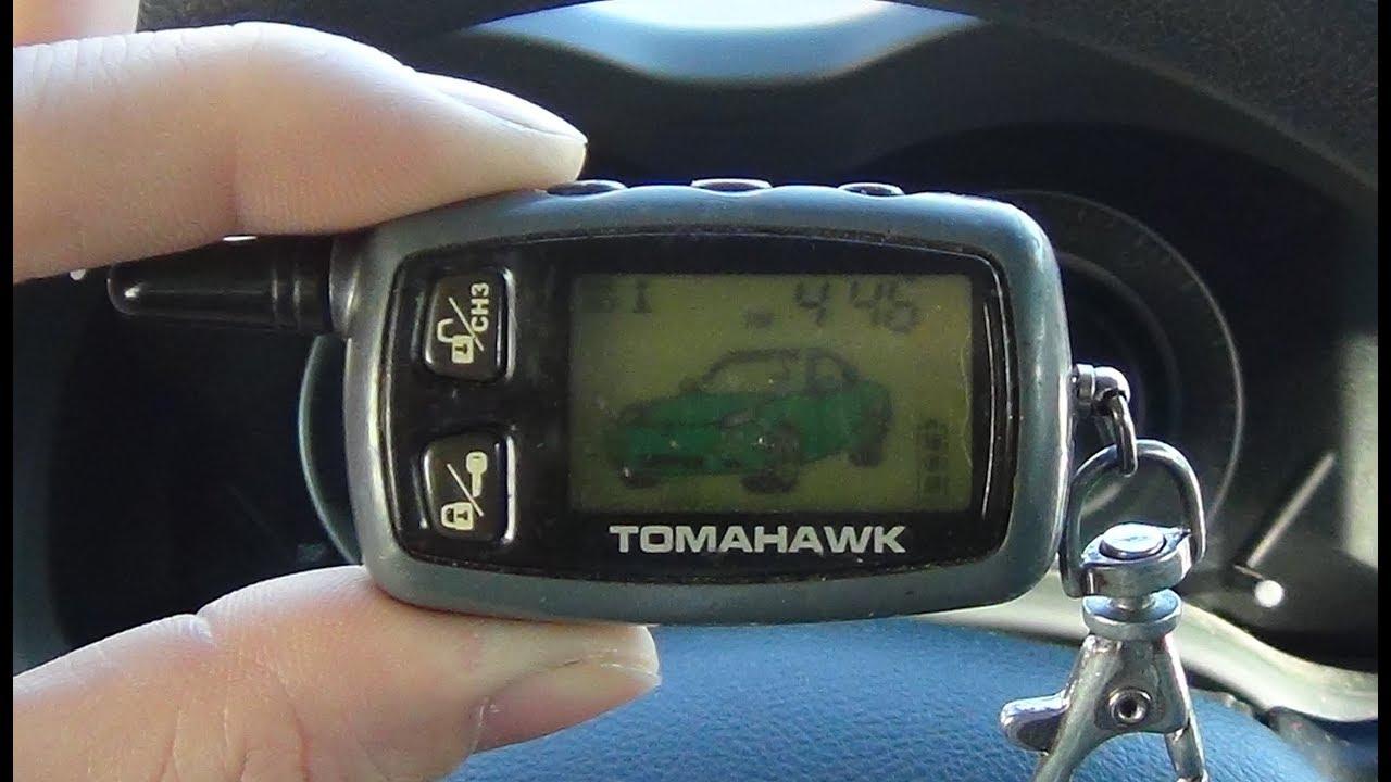 Автозапуск на сигнализации ТОМАГАВК 9010,9020 (Tomahawk)