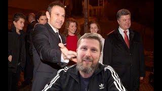 Святослав Алексеевич Порошенко идет в Раду