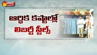 వడివడిగా అడుగులు | Sakshi Special Story | Liberty Steel | CM YS Jagan | Sakshi TV