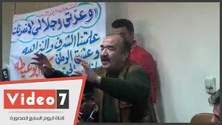 """للمرة الثانية.. كمال أبو عيطة:""""هضرب نفسى بالنار لو ثبتت إدانتى فى فساد"""""""