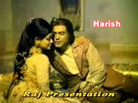Tere Naam Ka Deewana, Mohammed Rafi Classic Forever, Suraj Aur Chanda