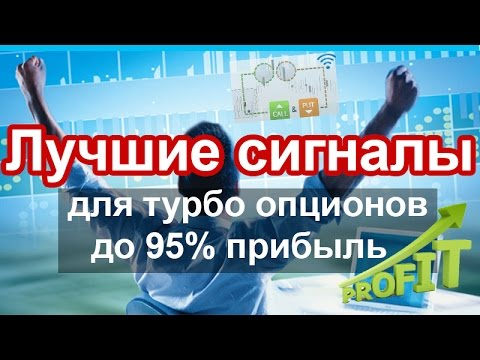 Автоматические бинарные опционы опционы иностранных российские сотрудники