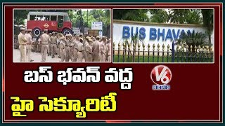 High Security At TSRTC Bus Bhavan In Hyderabad  Telugu News