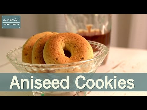 how to make aniseed spogs