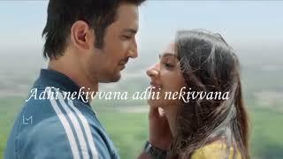 nuvve Pranayaagni Lo full Video lyrics Song || M.S.Dhoni - Telugu