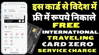 Niyo Global Free International Multi Currency Exchange Without  Any Service Charge Forex Card