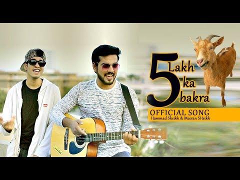 Bakra Eid Special   5 lakh ka bakra   heartbeat Official song   Hammad Sheikh   Meeran Shaikh