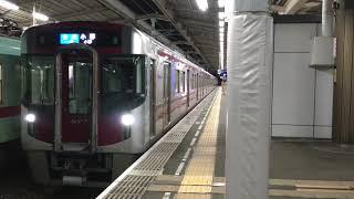 西鉄天神大牟田線普通列車(小郡行き、9000形)・大橋駅を発車