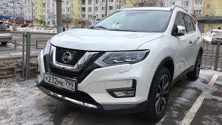 Взял Новый Nissan X-Trail На Максималках