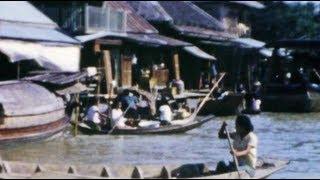Chao Phraya River 1950