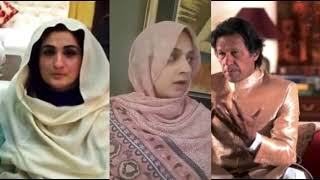 Noor Bukhari talking about Bushra Manika|| Imran khan 3rd Wedding||