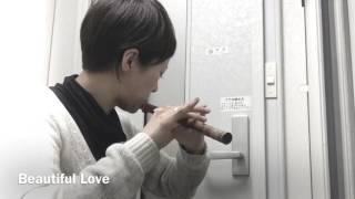 篠笛でジャズの曲に挑戦☆ シリーズ! 八本調子 Fuefuki Kana http://fue...