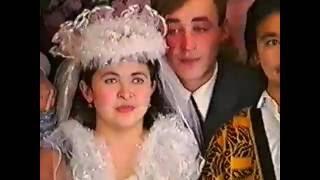 Свадьба  Мурзакаевых 27.11.1997.