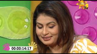 Hiru TV | Danna 5K Season 2 | EP 127 | 2019-09-29 Thumbnail