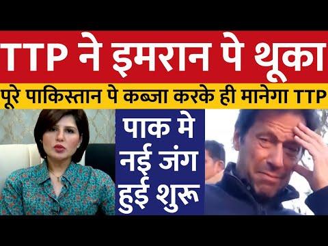 Pura Pakistan janevala hai,Pak media on India latest,Pak media latest,Pak media,India Point