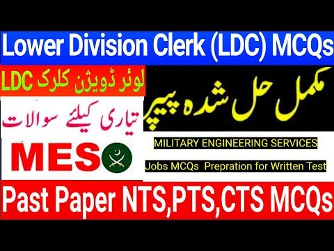 MES LDC Past Paper MCQs II MES Lower Division Clerk Past Paper MCQs Syllabus Criteria LDC