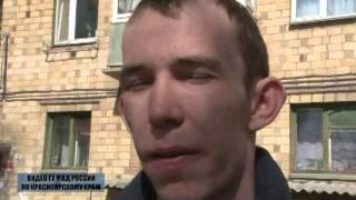 Злоумышленник воровал автомобильные номера(Красноярские полицейские в ходе оперативно-разыскных мероприятий задержали жителя Сосновоборска, снимавш..., 2013-04-25T02:11:45.000Z)