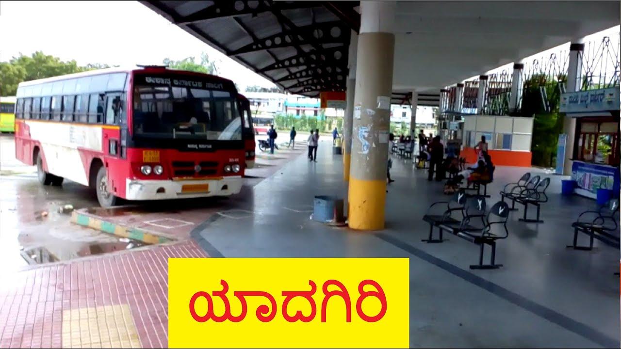 Yadagiri Bus Stand