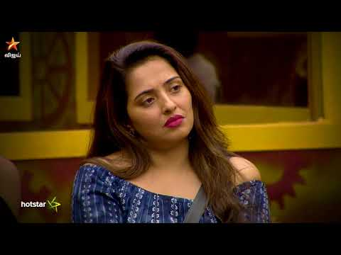 Bigg Boss | 20th July 2018 - Promo 2
