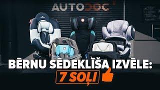 VW Amortizators nomaiņa - servisa padomi