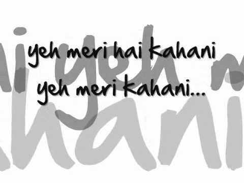 Atif Aslam- Meri Kahani (lyrics)