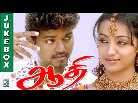 Aathi Full Movie Audio Jukebox | Vijay | Trisha | Vidyasagar