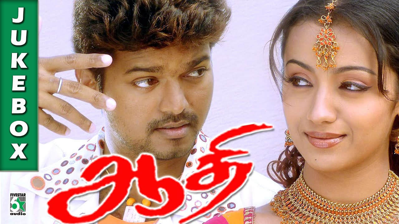 Aathi HD (2006) Movie Watch Online