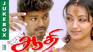Aathi Full Movie Audio Jukebox | Vijay | Trisha | Vidyasagar