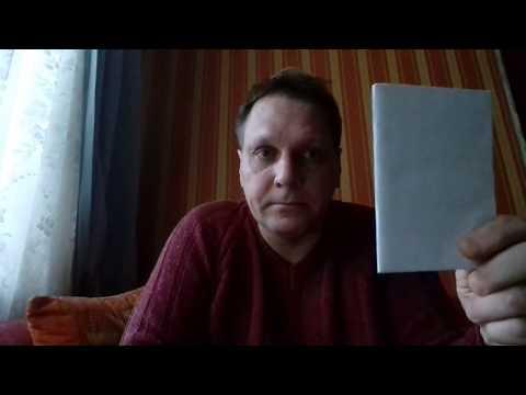 Как встать на биржу труда в Москве.какие документы нужны.личный опыт январь 2018г