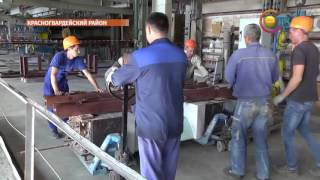 Долгожданное возвращение: Красногвардейский завод стекла готов к работе(, 2016-08-11T18:16:06.000Z)