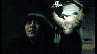 Llamada Perdida (Trailer)