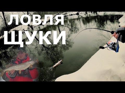 Ловля щуки на джиг ранней весной. Рыбалка на малы реках. Разловил новинку - Bait Breath E.T. Shad
