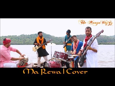 Ma Rewa | Indian Ocean | Cover by The MaayaWezZz