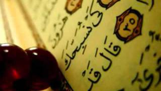Nasheed Keetab Allah / Sameer Bashiri (islam)