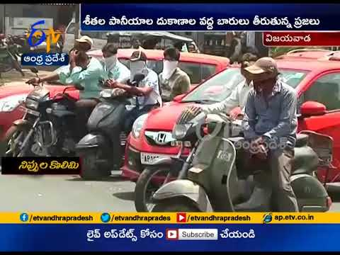 Summer Effect  | Temperature Increasing in Vijayawada